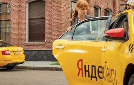 Приоритет заказов в Яндекс Такси