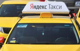 Программа поощрения водителей Яндекс Такси