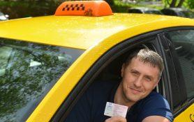 Самозанятые водители Яндекс Такси