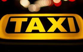 Тесты Яндекс Такси