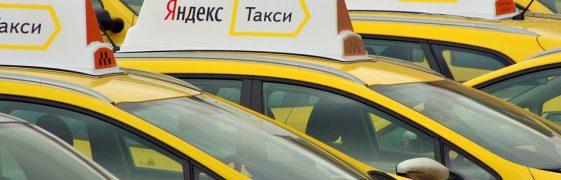 Сервис «Гараж» от Яндекс Такси