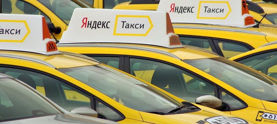 рейтинги таксопарков москвы по аренде авто