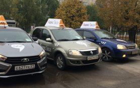 Обучение водителя для работы в Яндекс Такси